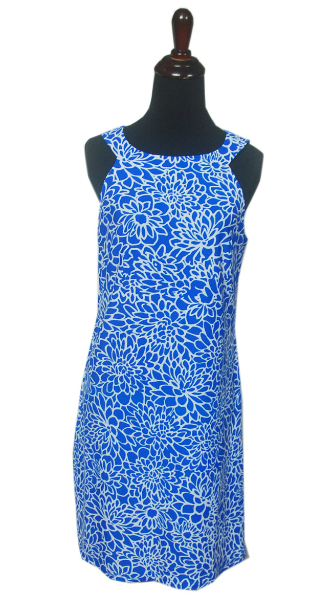 Aryeh Ladies Solid Color Summer Dress